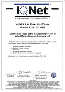 ISO CERTIFICATE 2.2